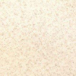 2236/S-Семолина бежевая-1гр